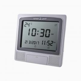 Alfajr Azan Wall Clock With Stand Grey