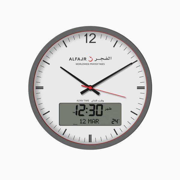 Alfajr Analog Digital Wall Clock