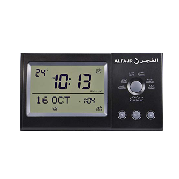 Alfajr Five Azan Alarm Clock Black